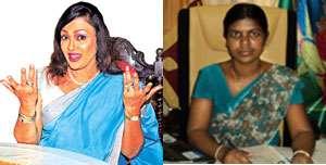 Ganika Madam