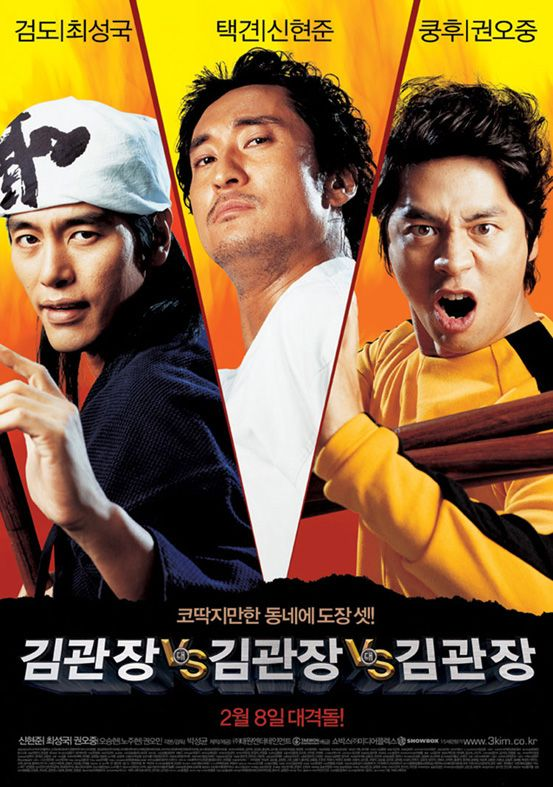 Comedy Asian Movies 3